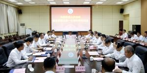 西安石油大学与大庆钻探工程公司举行合作协议签署暨科技交流会