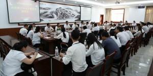 西安海棠职业学院召开第37个教师节座谈会
