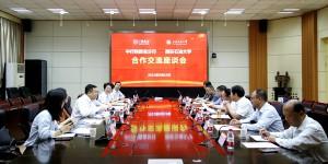 西安石油大学与中国银行陕西省分行举行合作交流座谈会