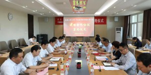 西安工程大学与建设银行陕西省分行签署全面战略合作协议
