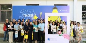 西安欧亚学院高职学院圆满举办第37个教师节庆祝活动