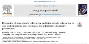 西安科技大学研究生学术成果在《Energy Storage Materials》发表