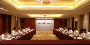 西安石油大学与中国石油塔里木油田公司签订战略联盟合作协议