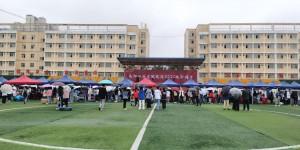 咸阳师范学院喜迎2021级本科新生入学报到