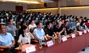 第二届陕南乡村振兴发展论坛学术研讨会在安康学院举办
