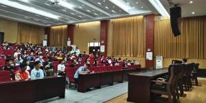 陕西财经职业技术学院举办航空航天专题科普讲座
