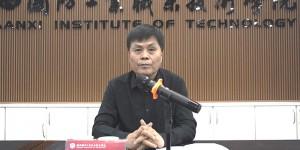 陕西国防工业职业技术学院召开2022届毕业生就业创业工作部署会