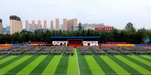 陕西财经职业技术学院召开2021级新生开学典礼暨军训动员大会