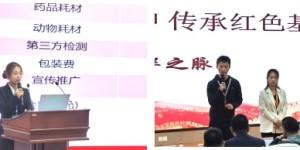 西安培华学院在陕西省第五届中华职业教育创新创业大赛中喜获佳绩