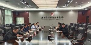 陕能院与蒲城清洁能源化工有限责任公司举行校企合作洽谈会