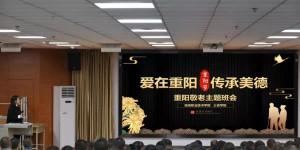 延安职业技术学院士官学院开展重阳敬老主题教育活动