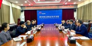 陕西财经职业技术学院院长程书强一行赴西航职院、杨凌职院交流