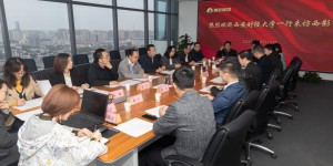 西安财经大学党委副书记李国武一行赴西影集团调研交流
