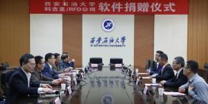 科吉思石油技术咨询(北京)有限公司向西安石油大学校捐赠软件