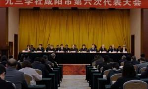陕西能源职业技术学院马百皓当选为九三学社咸阳市第六届委员会委员