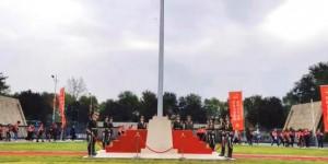 跨越千里 见证盛典  天安门广场建党百年红旗落户西安培华学院