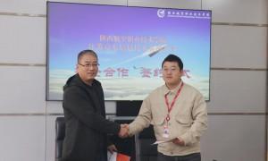 陕西航空职业技术学院与京东、铂力特分别签订战略合作协议