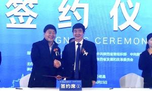 咸阳职业技术学院与乾县人民政府签订校地战略合作协议