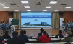 延安职业技术学院举行专业教学示范课活动
