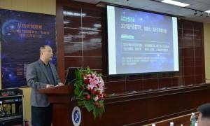 2021油气田数字化智能化技术应用研讨会在西安石油大学举行
