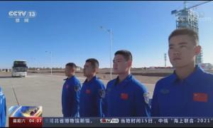 陕西交通职业技术学院毕业生助力神舟十三号载人飞船顺利出征