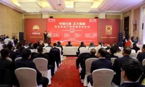 中国石油与正大集团强强联手 建立安全健康食品产业联盟