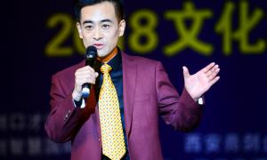 """第六届""""亮剑演说 智慧中国""""十周年盛典"""