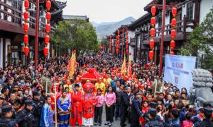 """2019中国最美乡村·平利""""茶之旅""""文化旅游节盛大开幕!"""