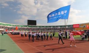 2018榆林市青少年校园足球项目启动仪式盛大启动