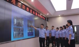在疫情防控一线践行使命担当 记陕西边检总站执勤三队队长王向飞