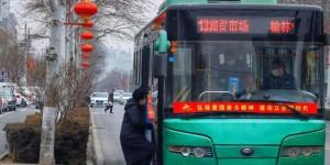 4月1日起 榆林城区21条公交线路全部恢复正常运行