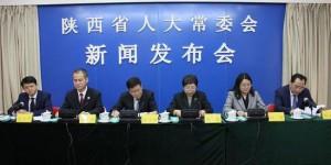 陕西将野生动物保护等纳入公益诉讼案件范围