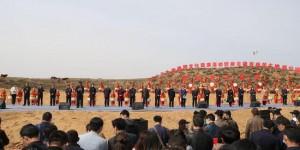 榆阳区开放景区博物馆 开建麻黄梁黄土地质公园