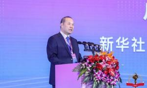 """""""2020中国最具幸福感城市""""发布 西安入选"""