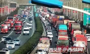 出口车流量日均超40万车次 西安绕城高速严重饱