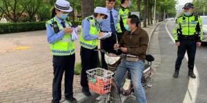 """西安交警将集中开展""""一盔一带""""安全整治行动"""