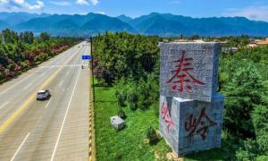 秦岭范围内禁止房地产开发 违法单位最高罚200万