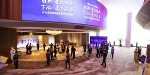 2018华为陕西县区合作伙伴峰会盛大召开