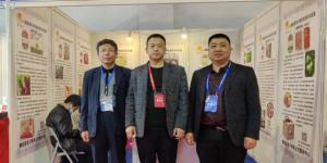 麟游电商亮相2021义乌电商博览会 为县域农产品架桥梁