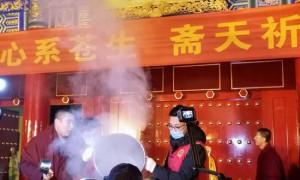 又是一年腊八节!西安广仁寺精心熬制200余锅腊八粥惠及古城市民