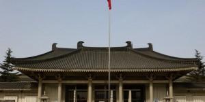 中秋假期共224万观众走进陕西省内博物馆