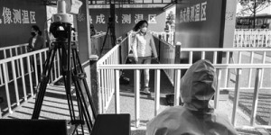 陕历博等四家博物馆3月25日恢复开放