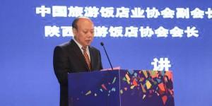 禧福祥西凤酒2018陕西旅游饭店业年度品牌盛典隆重举行