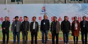 70名金牌选手对决 西安第二届农民节农家乐厨艺技能比赛成功举办