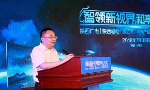 陕西移动联合陕西广电推出魔百和─IPTV业务产品