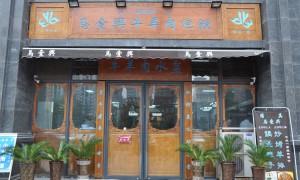 西安极具工匠精神的泡馍馆:马壹兴牛羊肉泡馍馆