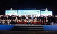 西北五省第二届健身瑜伽邀请赛暨陕西省第一届健身瑜伽公开赛圆满落幕