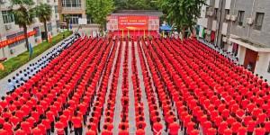 长安一中隆重举行2021届毕业典礼暨毕业生欢送仪式
