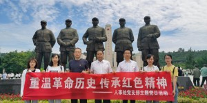 陕财职院人事处党支部赴扶眉战役纪念馆开展主题党日活动