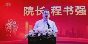 陕西财经职业技术学院举办2021届学生毕业典礼